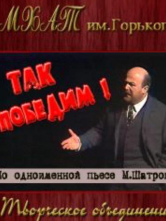 Саакашвілі зловили на смішному плагіаті: опубліковано фото (2)