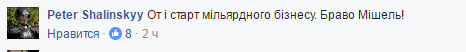 Мэр украинского города анонсировал открытие центра терапии марихуаной: соцсети взволнованы (1)