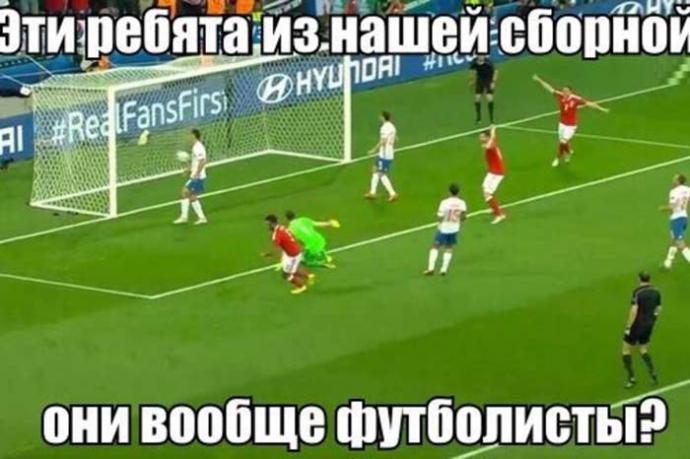 В соцсетях высмеяли вылет России с Евро-2016: опубликованы фотожабы (13)