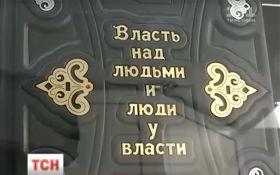 У мережі з'явилося відео з розкішного магазину для українських депутатів