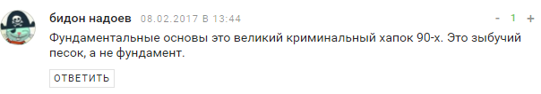 Ему бы фантастику писать: сеть веселится из-за новых обещаний Путина, появилось видео (7)