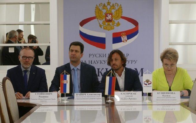 Сербія підписала угоду зРФ про відправлення до«Артеку» студентів і педагогів