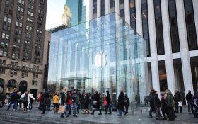 Apple підготував для всіх неочікуваний сюрприз