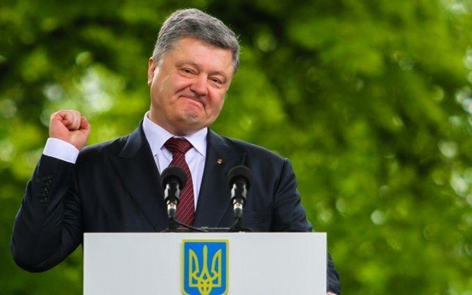 """""""До свидания, наш ласковый мишка"""": Порошенко потролил Россию"""