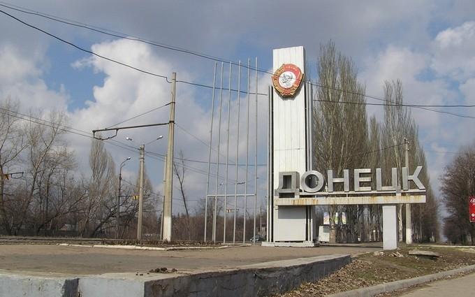 Самые низменные гопники: очевидец рассказал, кто стоял за захватом Донецка