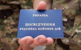 """Проблема с фейковыми ветеранами АТО в Украине уже есть - """"киборг"""" Жора Турчак"""