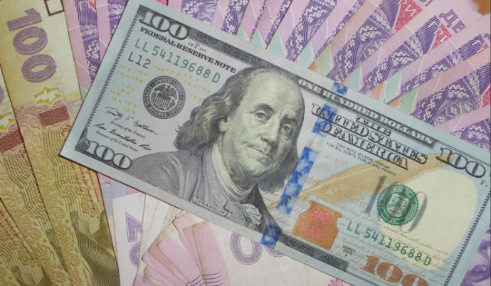 Курс валют на 14 січня