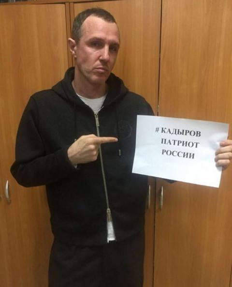 Акунин раскритиковал Баскова и Бондарчука за поддержку Кадырова (2)