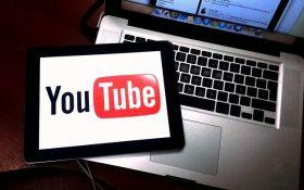 В роботі YouTube стався масштабний збій - перші подробиці