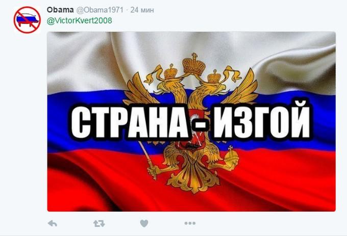 Саміт G7 стартував без Путіна: соцмережі веселяться (2)
