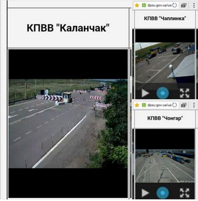 Мережу підірвали фото українців, які їдуть до Криму (3)