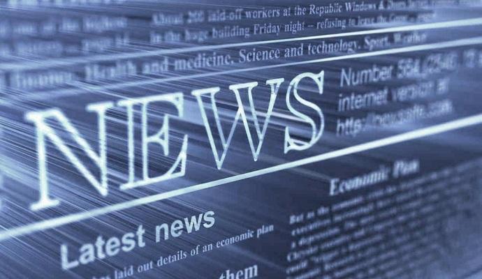 27 января в Украине и мире: главные новости дня