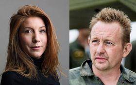 Таинственное убийство журналистки на подводной лодке: в деле всплыли шокирующие видео