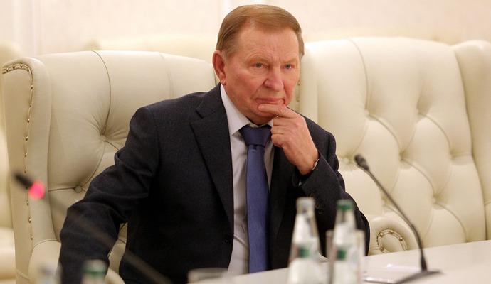 Кучма встретился с представителями Госдепа США
