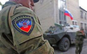 Московскую ложь услышал мир: в Украине ответили на заявление России о Донбассе