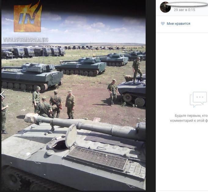 Росія знову нагнала танків на Донбас: з'явилися фото (1)