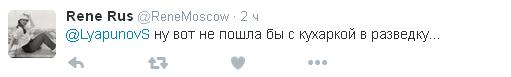 Путін відправив спікера Думи рулити розвідкою: соцмережі вибухнули жартами (9)