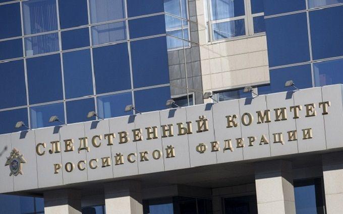 У Путіна завели нову справу на українців: з'явилися подробиці