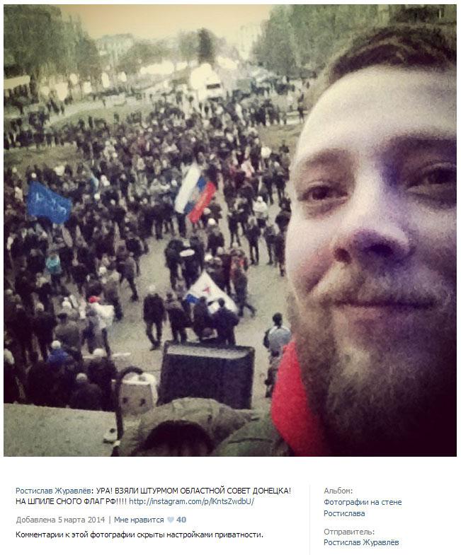 До Донецька приїхали нацисти з Росії, а ДНР врятував від смерті Стрєлков - журналіст про те, як почалася війна (1)