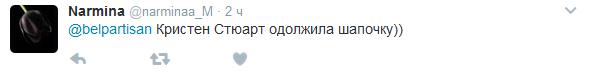 На мітингу проти Трампа побачили Лукашенка: соцмережі регочуть через фото (3)