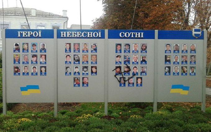 Стелу героям Небесної сотні осквернили на Полтавщині: з'явилося фото