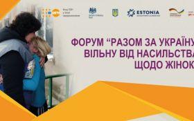 UNFPA представляет исследование о последствиях насилия в отношении женщин для экономики Украины