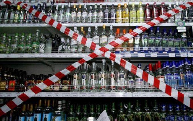 Суд обязал власти Киева отменить запрет на ночную торговлю спиртным