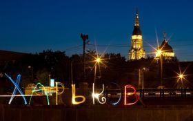 """У Харкові розгорається скандал через """"путінську"""" гру для дітей: опубліковані фото"""