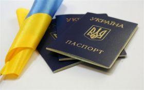 В Украине планируют изменить правила прописки
