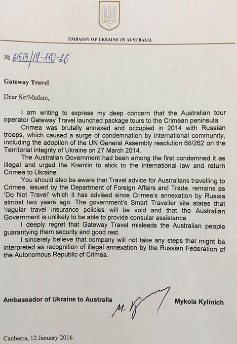 Україна вимагає скасувати тури до Криму з Австралії (1)