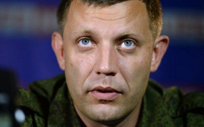 Ватажок ДНР ненавмисно зробив сміливе визнання