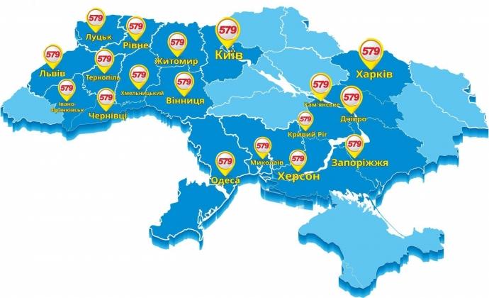 Услуга «Оптимальное Такси» Киева довезем быстро - без шума и пыли (1)