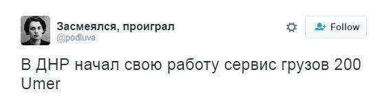 У Києві запускається знаменитий сервіс таксі: соцмережі щосили жартують (4)