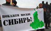 Действия Путина грозят ему сепаратизмом и развалом РФ - российский политолог