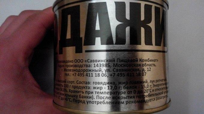 Как в Донецке торгуют гуманитарной помощью «не для продажи»: появились фото (2)