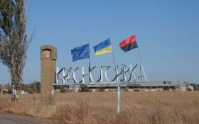 Боевики ДНР продолжают обстреливать Красногоровку из артиллерии - штаб АТО