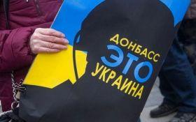 """Україна вводить поняття """"російської окупаційної влади"""": з'явилися деталі"""