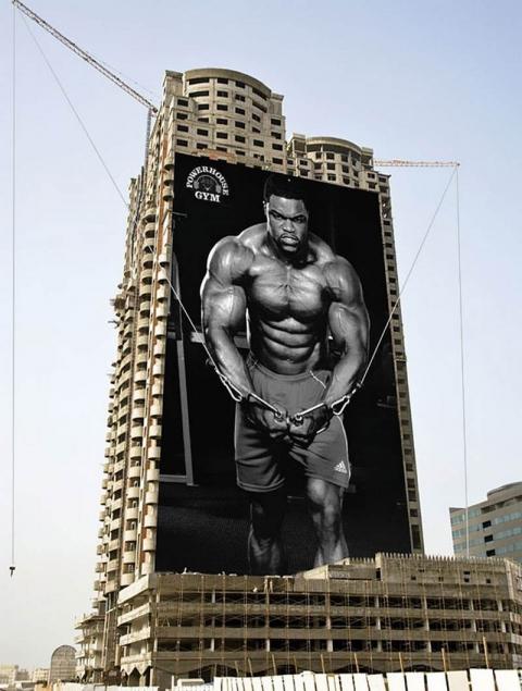 Яскраві приклади вуличної реклами, на яку варто подивитися двічі (21 фото) (15)
