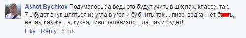 Я другой такой страны не знаю: российский комик коротким стихом жестко высмеял РФ (4)