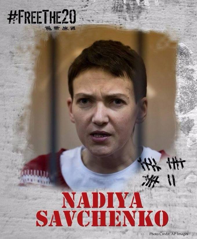 В США придумали России новый эпитет после приговора Савченко (1)