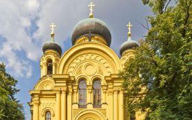 """""""Багато зла"""": Польська православна церква заборонила священикам спілкуватися з УПЦ КП"""