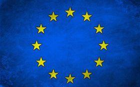ЕС хочет приостановить финансовую поддержку Молдовы - названа причина