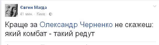 Спешат и хотят крови: соцсети резко высказались о стычках в центре Киева (11)