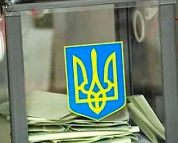 """16,5% украинцев готовы голосовать за """"Регионы"""" - опрос"""