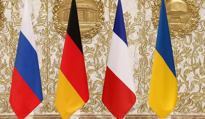 В Мюнхене начались переговоры касательно конфликта в Украине