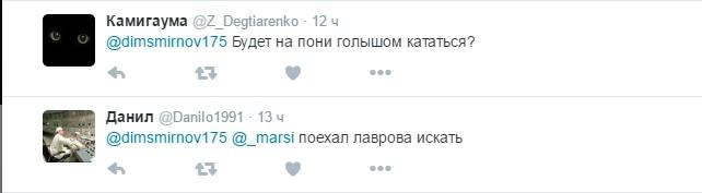 Путін зібрався до коней: в мережі злобно жартують (2)