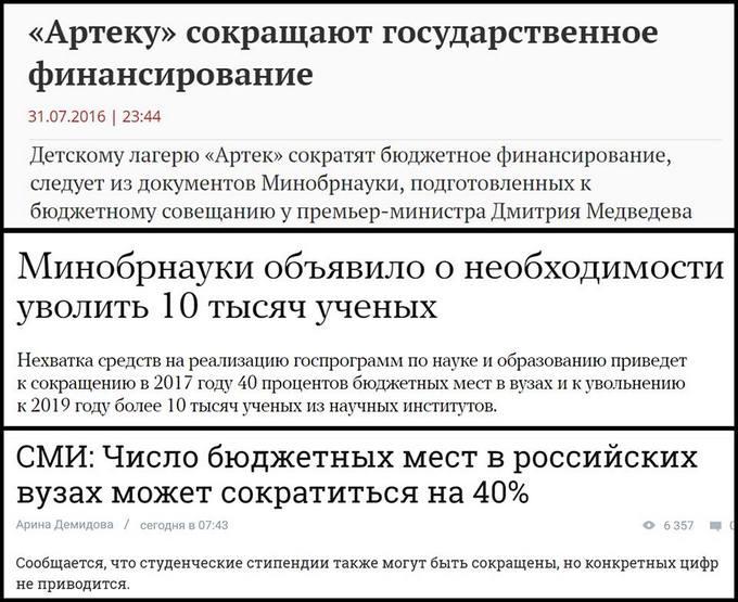 Українці знайшли у Росії велику проблему і посміялися з неї (1)