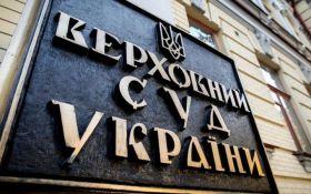 США усомнились в качестве проведения судебной реформы в Украине