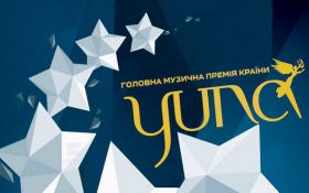 YUNA 2017: названы номинанты украинской музыкальной премии