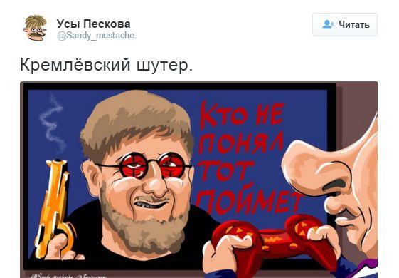 Угроза Кадырова Касьянову: реакция соцсетей (6)